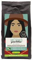 Heldenkaffee Mexiko, ganze Bohne HIH